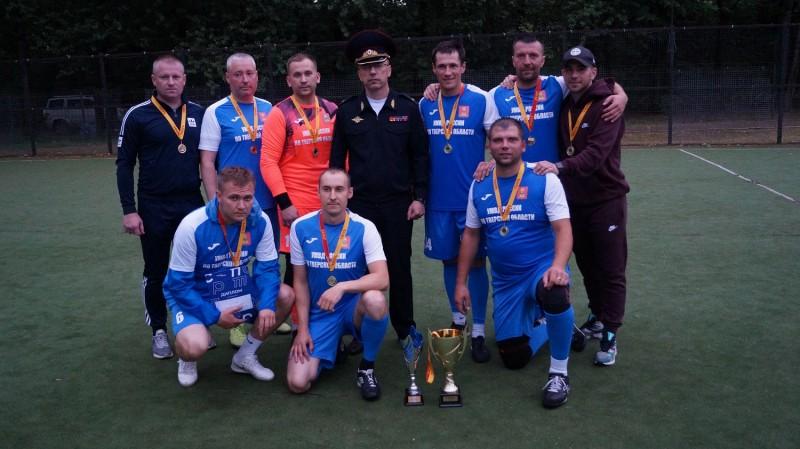 Сотрудники тверской полиции завоевали титул чемпионов турнира памяти Ильи Касьянова