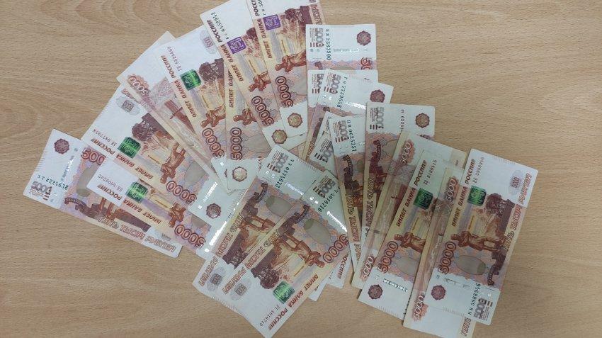 Желая сберечь свои накопления, пенсионерка из Твери перевела мошенникам более 2,5 миллионов рублей