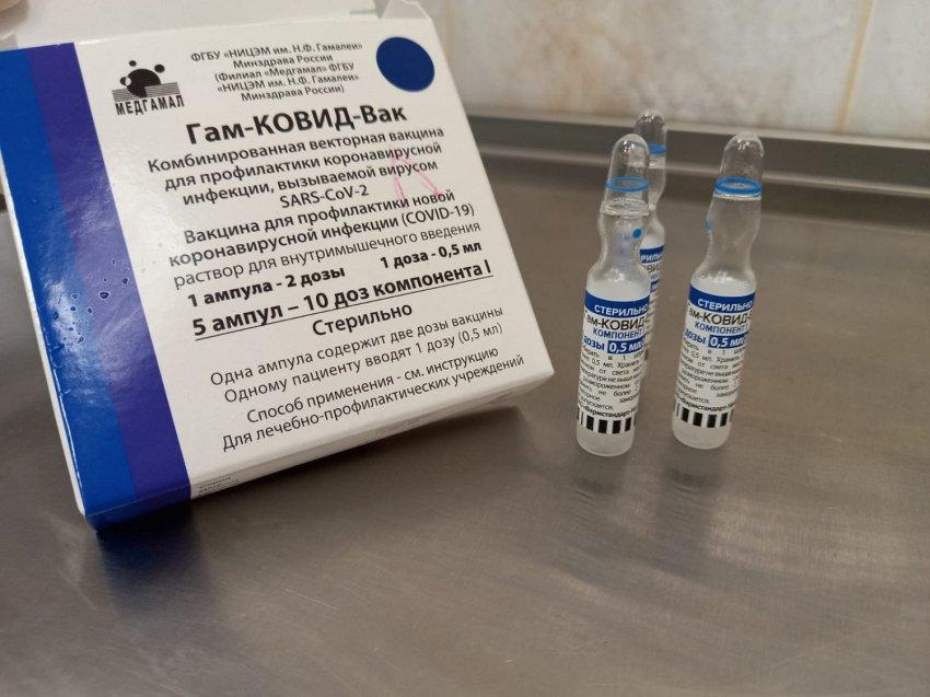 Сотрудники полиции в Тверской области выявили факт использования поддельного сертификата о вакцинации
