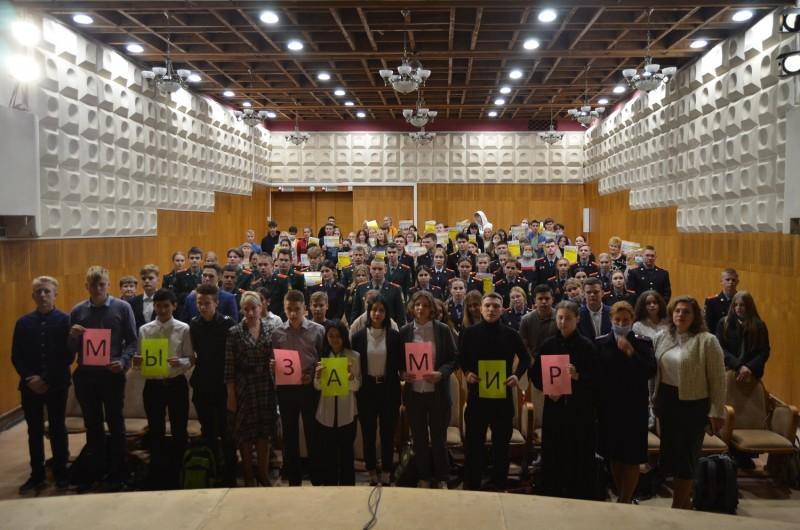 3 сентября в России отмечают День солидарности в борьбе с терроризмом