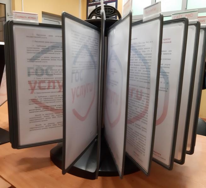 Информационный центр УМВД России по Тверской области информирует